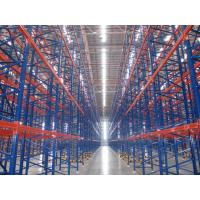 China 3000kg Durable Conventional Selective Pallet Racking Heavy Duty Metal Shelving on sale