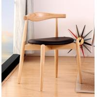 Buy cheap Living Room Modern Furniture Chairs Low Back Wooden Dining Chairs With Padded Seats product