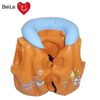 Quality PVC inflatable CHILDREN swimming vest for sale