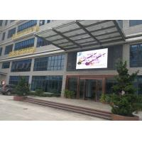 Buy cheap Front Service Outdoor Digital Display Screens 8mm Outdoor Led Signs product