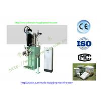 Quality Open Mouth Bag Packing Machine for Chemicals Pharmaceutical ,Seeds, Pellet , Particals, Liquid for sale