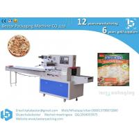 Quality Italian handmade pizzas seafood style pizzas horizontal straight pillow automatic packaging machine for sale