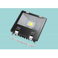Quality Factory Workshops External LED Flood Lights 70W Pure White 120 º Lighting Angle for sale