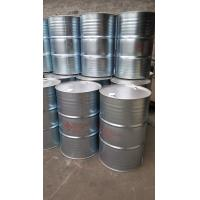 Buy cheap Phenylamine, Aniline, CAS No.:62-53-3, UN No.:1547, pigment material, Aniline from wholesalers