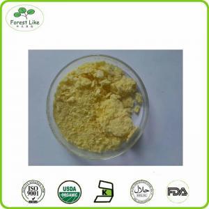 China Hot sell freeze dried pineapple fruit powder /ananas powder on sale