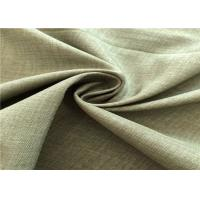 Buy cheap Polyester Plain Two - Tone Look Fade Resistant Outdoor Fabric For Jacket from wholesalers