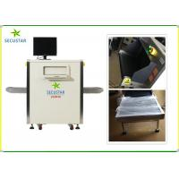 China Metal Console Keyboard X ray Screening Scanner With High Clear Color Images on sale