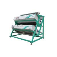 Buy cheap how to sort tea? tea color sorter machine from China,color sorting machine for tea processing from wholesalers