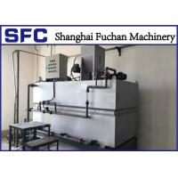 Buy cheap Pam Polymer Preparation Unit 500l To 10000l For Waste Water Treatment from wholesalers