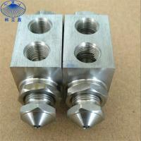 Buy cheap 303 stainless steel 1/4