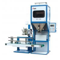 Quality Automated Powder Rice Packaging Machine Tape Cutter Type Auto Stiching for sale