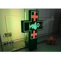 China Full Color Green Cross Led Display Sign P10 Multi Language Display For Clinic on sale
