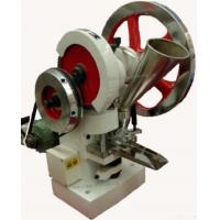 China Single Punch Tablet Press on sale