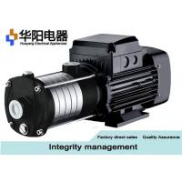 Quality Plumbing Industrial Water Booster Pump Bathroom House Drainage for sale