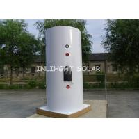 Quality Split Sun Heated Water Tank , 400L Solar Storage Tank With Heat Exchanger for sale