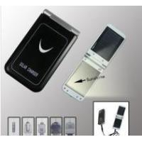 Quality Solar Mobile Phone Charger for sale