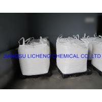 Buy cheap White Powder CMC Food Stabilisers For Instant Noodle CAS 9004-32-4 product