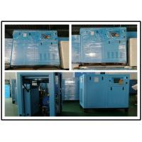 Quality High Efficiency Screw Air Compressor , Oil Injected Screw Compressor 132KW 180HP for sale