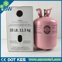Buy cheap Hot sale cool refrigerant gas R410A refrigerant from wholesalers