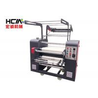 Quality 5 kw Rotary Heat Press Machine / Customize Polyester Sublimation Lanyard Printing Machine for sale