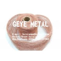 Quality Filter Bronze Wools Mesh, Felt Copper Wool Pads for Marine Filtration, Distillation & Rectification for sale