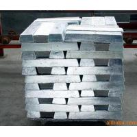 Buy cheap Mg Ingot 99.9%min product
