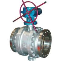 Buy cheap RF Flanged Fixed Trunnion Mounted Stainless Steel Ball Valves Class 2500 from wholesalers