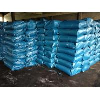 Buy cheap factory supply indigo blue dye powder 94%,vat blue 1,textile dyestuff from wholesalers