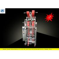 Quality PLC Control Double Lanes Automatic Packing Machine With Auger Filler Volume Dosing for sale