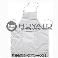 Quality Resistance ESD Safe Aprons , Clean Room Clothing For Electronic Industry for sale