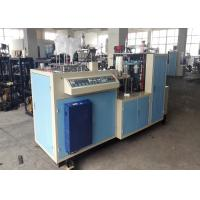 Buy cheap Automatic Electricity Heater Customized Automatic Paper Cup Machine product