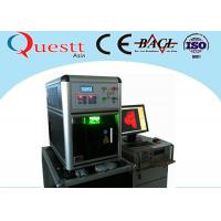 Buy cheap Easy Instalallation 3D Crystal Laser Engraving Machine 300x400x130 Mm ISO Approved from wholesalers