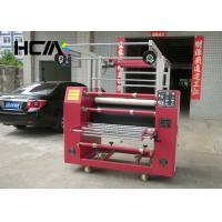 Quality Dye Sublimation Lanyard Printing Machine With Pneumatic Pressurizing Device for sale