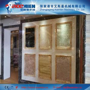 1220mm PVC stone powder decoration sheet extrusion line