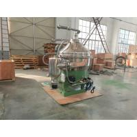 Quality Disk Dairy Milk Cream Separator Machine Motor Driven Long Using Life for sale