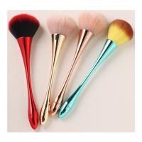 Quality Beauty Goblet Shape Face Makeup Brush OEM / ODM Easy For Cleaning And Maintaining for sale