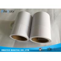 """Quality Waterproof 240gsm RC Glossy Minilab Inkjet Photo Paper Roll 4"""" 6"""" 8"""" for sale"""