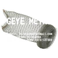Quality Metal Knitted Mesh Traps, Clothes Washing Machine Wire Mesh Lint Traps Laundry Sink Drain Hose Screen Filter w/ Ties for sale