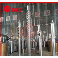 China 100Gal Vodka Commercial Distilling Equipment Pear Head 20Plates Column on sale