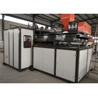 Buy cheap Screw Heating Extrusion  Hdpe Blow Molding Machine , Automatic Plastic Bottle Making Machine product