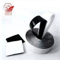 China Heat Resistant 2 Inch Self Adhesive Sticky Hook And Loop For Products Fastening on sale