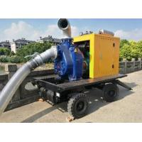 Buy cheap manufature price big type 8inch move water pump portable diesel water pump product
