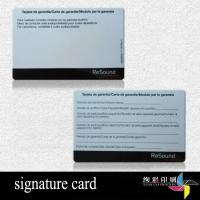 China Frosted Blank Printable Laminated Printed Plastic Cards For Car Maintenance on sale