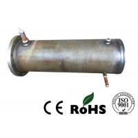 Quality Precision Air Cooled Condenser , Tube And Tube Heat Exchanger For Refrigeration Unit for sale