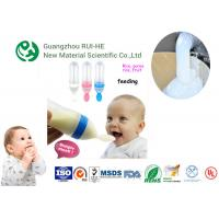High Transparent Liquid Silicone Rubber For Baby Nipple LSR 6250-50 Shore A 50 High Rebound