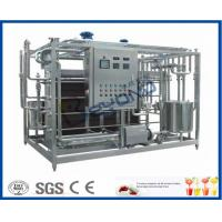 Buy cheap Milk Pasteurization Dairy Processing Equipment For Milk Processing Plant ISO9001 / CE / SGS from wholesalers