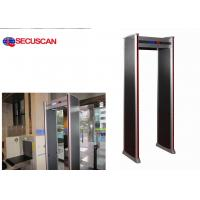 China Economic walk through metal detector with LCD screen for Military installations,Convention centers on sale