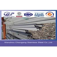 Quality 50mm ASTM Seamless 316L Stainless Steel Pipe Boiler Tube SS 15 Inch GBT 8162-1999 for sale