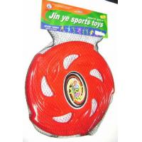 Quality Attractive Promotional 10.5 Inch  Plastic Frisbee Flying Disc for sale