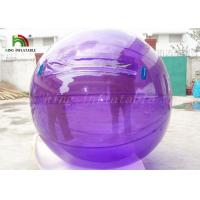 Buy cheap 1.0mm PVC Colorful Inflatable Walk On Water Ball Water Walking Ball from wholesalers